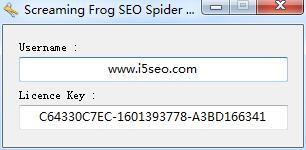 尖叫青蛙Screaming frog12.6+破解激活码(2020亲测可用)