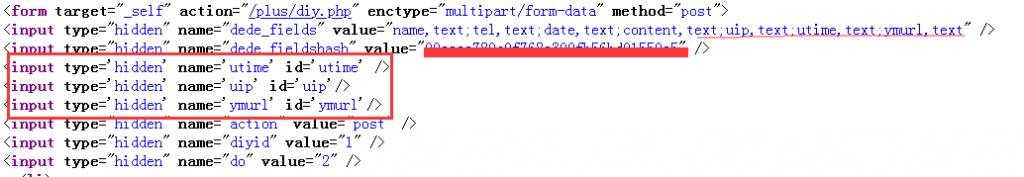 织梦自定义表单自动获取用户IP、提交时间、留言页面的方法