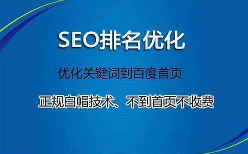 月嫂类地域性网站SEO赚钱案例