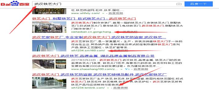seo经验分享:B2B网站关键词排名效果展示