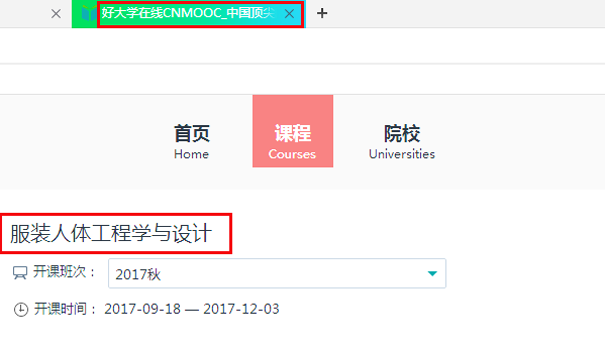 大学与职业技术学校,需要做seo吗?
