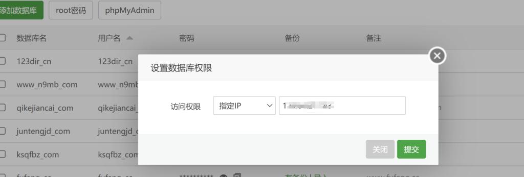 优客365网址目录商业版,火车头(数据库)文章发布模块